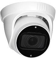 Kamera Analog HD Cooper 2Mpx DH-HAC-T3A21-VF-2712