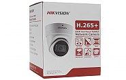 Hikvision turret DS-2CD2H43G0-IZS