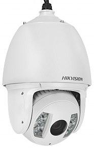 Kamera IP 2Mpx DS-2DF7225IX-AEL(D)