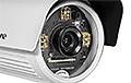 Kamera Megapikselowa BU-720 AirLive - 2