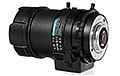 Obiektyw megapikselowy Auto-Iris 12.5-50mm DV4x12.5SR4A-SA1 - 4
