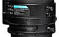 Obiektyw megapikselowy Auto-Iris 12.5-50mm DV4x12.5SR4A-SA1 - 3