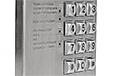 Panel wywołania z klawiaturą BASIC 1062/100D - 2