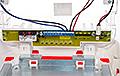 Sygnalizator zewnętrzny SD-6000 R SATEL - 3