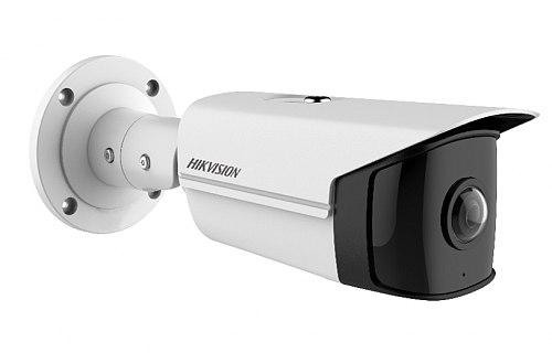 Kamera IP 4Mpx DS-2CD2T45G0P-I