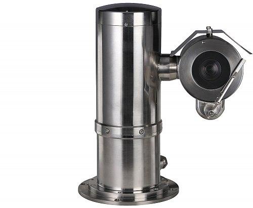 Kamera IP w obudowie antywybuchowej Dahua EPC230U-PTZ