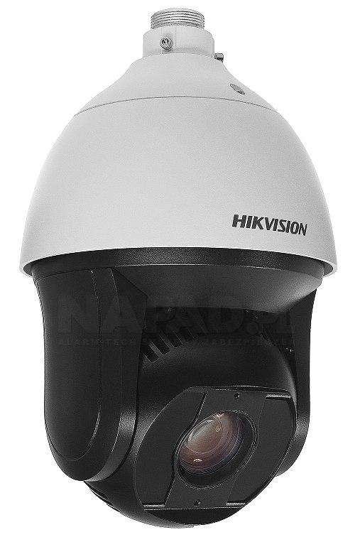 Kamera IP Hikvision DS-2DF8242IX-AEL(T3)