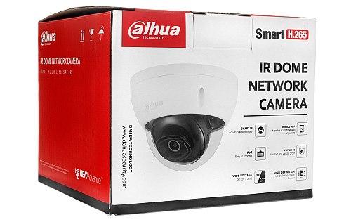 Opakowanie kamery Dahua IK10 IPC-HDBW2831E-S-S2