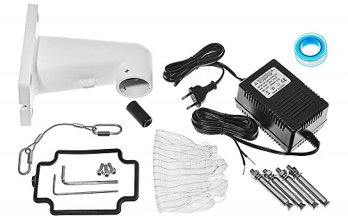 Akcesoria kamery Dahua DHI-SD5A225XA-HNR