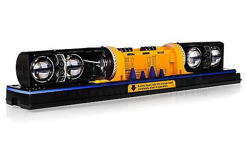Zewnętrzna bariera podczerwieni SL-350QFR