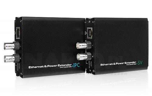Extender E201EPOC