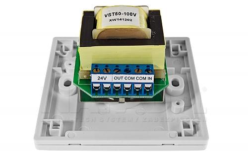 Regulator głośności HQM-RG50 50W