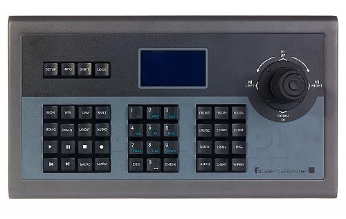 PX K02 - Klawiatura sterująca do kamer PTZ