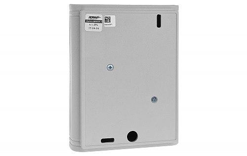 Tył modułu powiadomień GSM BasicGSM-BOX2