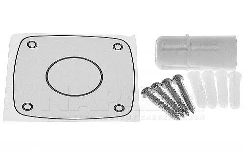Akcesoria do kamery DH IPC-HFW4831E-SE-0400B