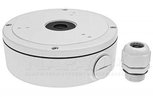 Hikvison DS-1280ZJ-M