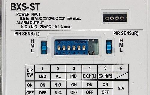 Regulacja czułości w czujce Optex BXS ST