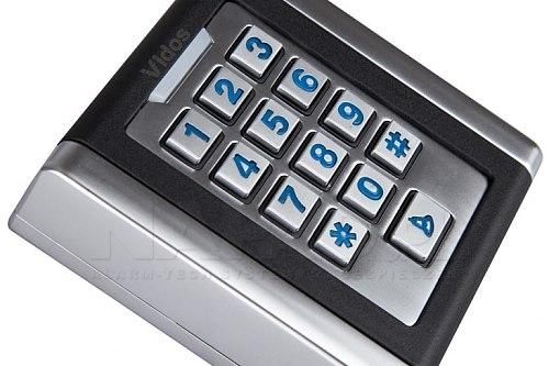 Wandaloodporny zamek szyfrowy z czytnikiem kart zbliżeniowych ZS43