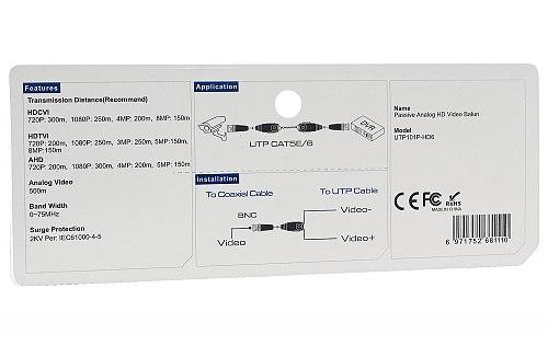 UTP101P-HD6 z kabelkiem