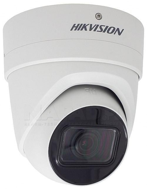 Kamera IP Hikvision EasyIP 2.0+ DS-2CD2H43G0-IZS