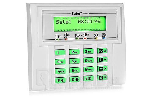 Zestaw alarmowy VERSA 5-KLCD