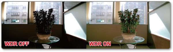 Porównanie obserwowanego przedmiotu z włączona i wyłączoną funkcją WDR
