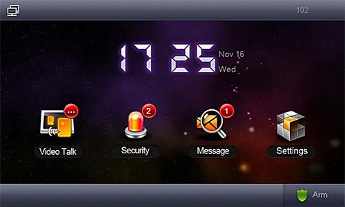 Menu obsługi monitora VTH1510CH