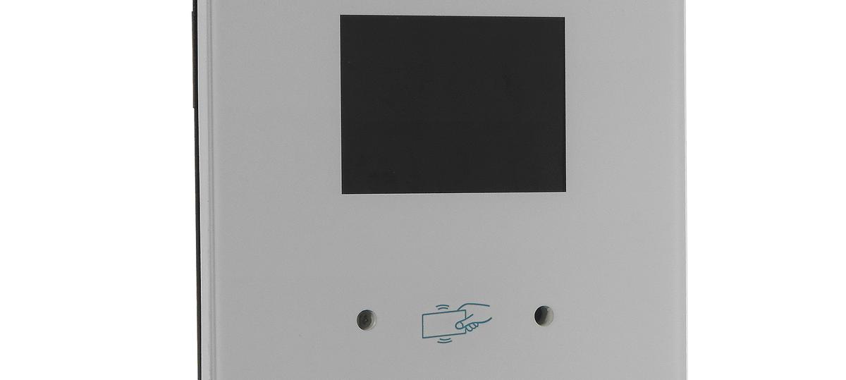 VTO1220BW - Wbudowany czytnik RFiD.