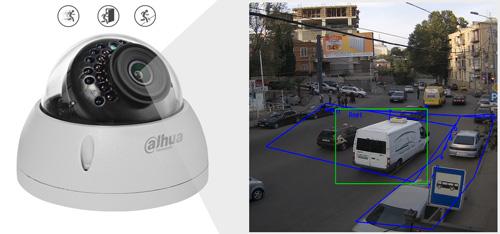 DH-IPC-HDBW1230E-0280B / DH-IPC-HDBW1230E-S-0280B - Inteligentna analiza detekcji obrazu.