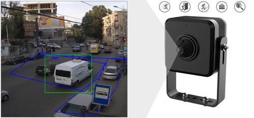 DH-IPC-HUM4231-0280B - Inteligentna analiza detekcji obrazu.
