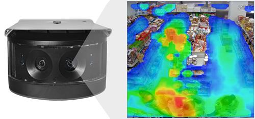 DH-IPC-PFW8802P-A180-H - Funkcja mapy ciepła.