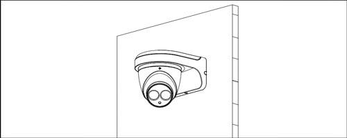 DH-PFB204W - Przykład wykorzystania adaptera.