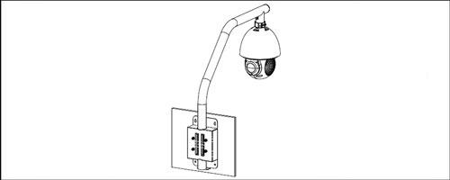 DH-PFB303S - Przykład wykorzystania uchwytu.