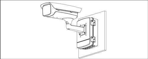 DH-PFB604W - Przykład wykorzystania uchwytu.