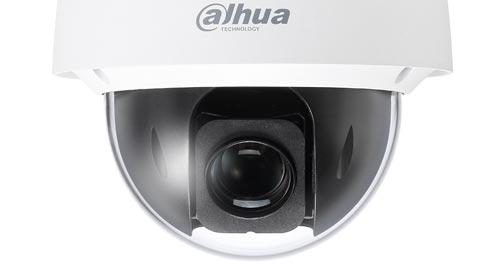 DH-SD50430I-HC - Nowoczesny obiekt z szerokim zakresem ogniskowej