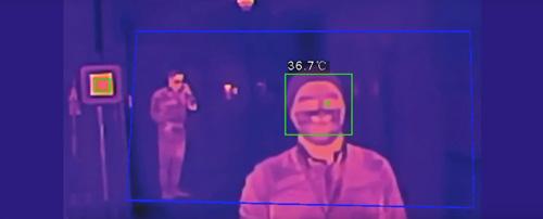 Widok z kamery termowizyjnej Dahua.