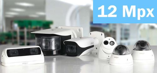 Obsługa kamer w maksymalnej rozdzielczości do 12Mpx.