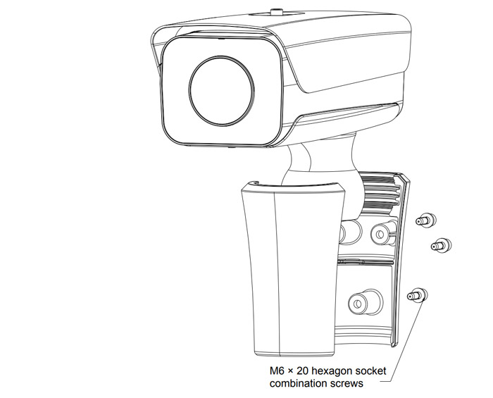 Instalacji kamery ITC ANPR Dahua.