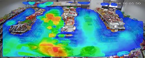Funkcja mapy ciepła w kamerze Dahua.