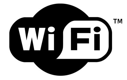 Wbudowany moduł Wi-Fi w kamerze Dahua.
