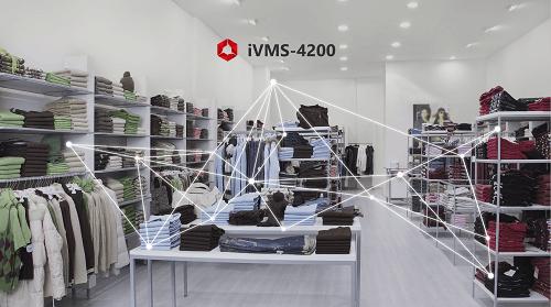 Bezpłatne oprogramowanie iVMS 4200.