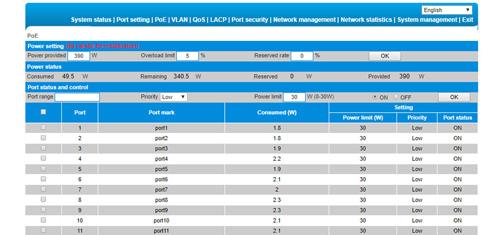 UTP7524GE-POE-K - Interfejs graficzny zarządzania switcha.