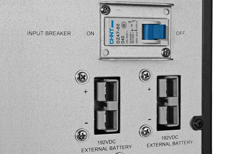 Interfejs podłączenia akumulatorów zapasowych