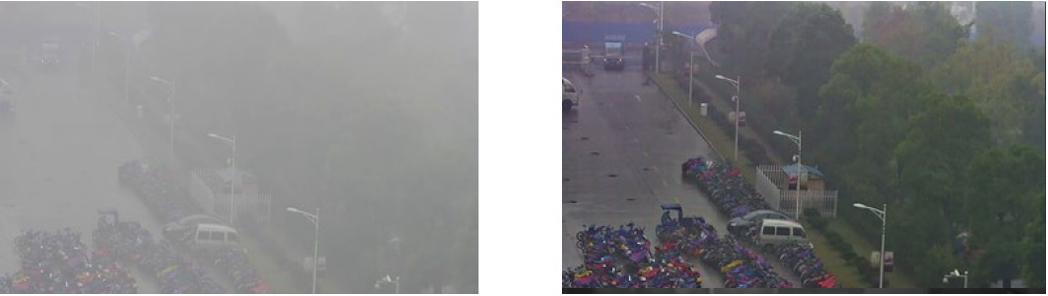 PX-BH2000WS - Przykład zastosowania kamery z funkcją defog.