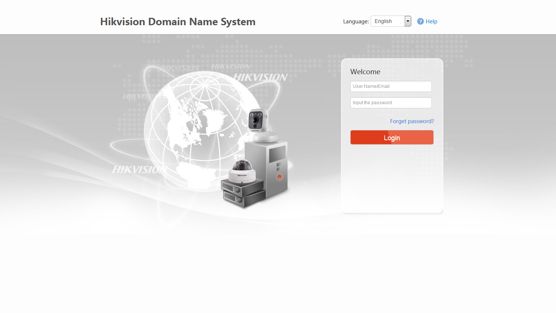 Okno logowania do usługi DDNS Hikvision.