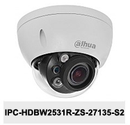 Kamera IP 5Mpx DH-IPC-HDBW2531R-ZS-27135-S2