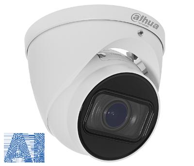 Kamera IP 5Mpx DH-IPC-HDW5541T-ZE-27135.