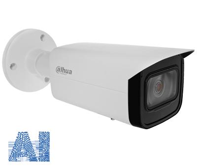 Kamera IP 2Mpx DH-IPC-HFW5241T-ASE-0280B.