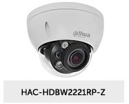 Kamera CVI 2Mpx DH-HAC-HDBW2221RP-Z