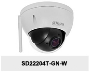 Kamera IP 2Mpx DH-SD22204T-GN-W.